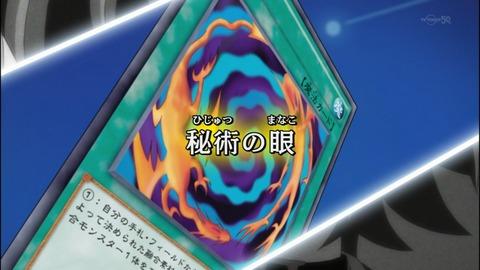 【遊戯王実況】遊戯王ARC-V 23話「秘術の眼」実況スレ案内 17時30分から放送開始!
