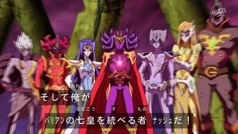 【遊戯王ZEXAL】何でカードゲームアニメがスーパー戦隊になってるんですかねぇ・・・