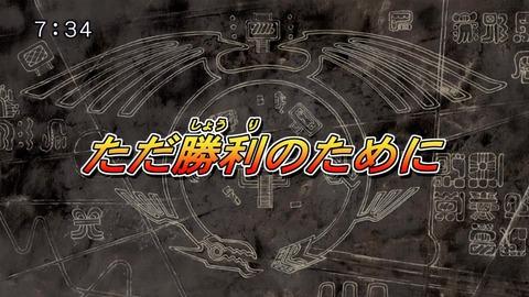 【遊戯王5D's再放送】第102話 「ただ勝利のために」 実況まとめ