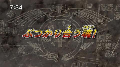 【遊戯王5D's再放送】第153話 「ぶつかり合う魂!」実況まとめ