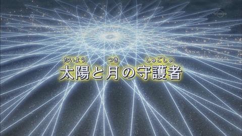 【遊戯王ARC-V実況まとめ】116話 ユーゴとカイトのストロング救出戦!塔の中に・・・!?