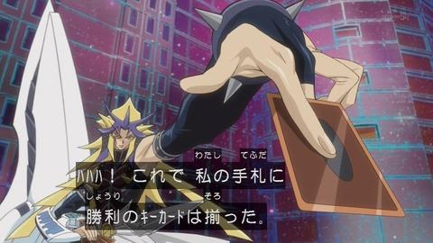 【遊戯王OCG】デュエリストの職業病的なものってある?