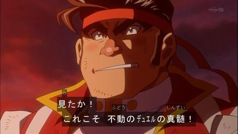 【遊戯王ARC-V漫才】ひたすら!不動の・・・デュエル・・・!