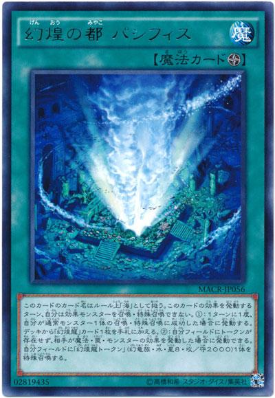 【遊戯王OCG】ガガギゴ×3のインパクト