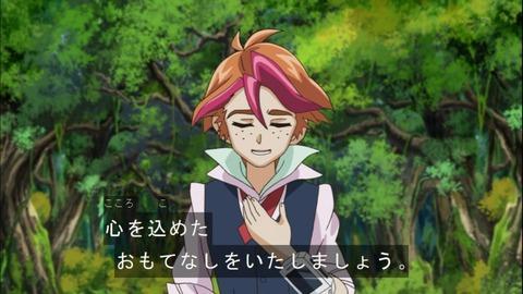【遊戯王AIRC-V】88話 エア実況 牛たたきのポン酢マリネ おつまみの一撃!