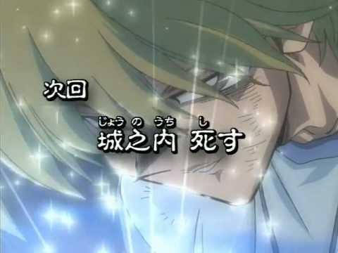 【遊戯王DM】アニメマシテで「城之内死す」の海馬バージョン(津田さん)が見られる!