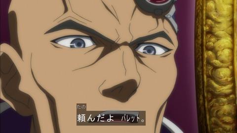 【遊戯王ARC-V】部下にとても優しいプロフェッサー
