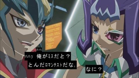 【遊戯王ZEXAL】初期カイトの強敵感