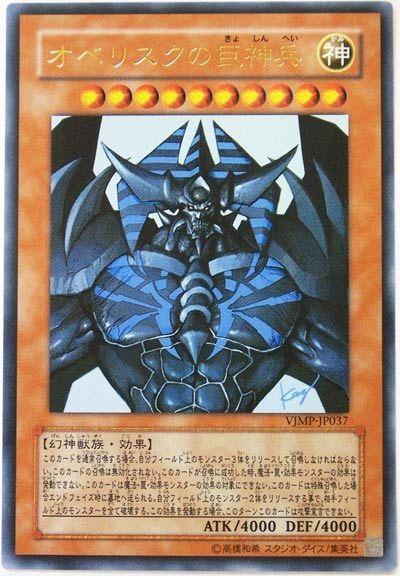 【遊戯王OCG】エクストラから出ない切り札モンスターをもっと出してほしい