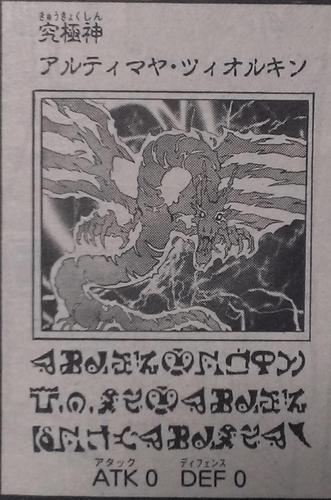 【遊戯王OCG】赤き竜はどんな効果で再現されるのやら・・・