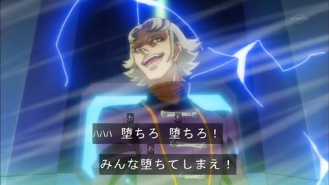【遊戯王ARC-V】次元の狭間に完結するロジェ長官