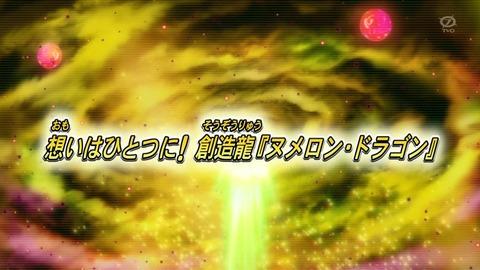 【遊戯王ZEXAL】カイト「俺自身がNo.100になることだ…!」