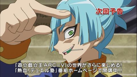 【遊戯王ARC-V】素良君と戦う黒咲さんにやばい雰囲気が・・・!?