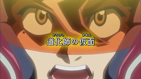 【遊戯王実況】遊戯王ARC-V 74話「道化師の仮面」実況スレ案内 17時30分から放送開始!
