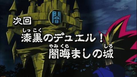 【遊戯王実況】遊戯王DM20thリマスター 14話「漆黒のデュエル!闇晦ましの城」実況スレ案内 7時30分から放送開始!