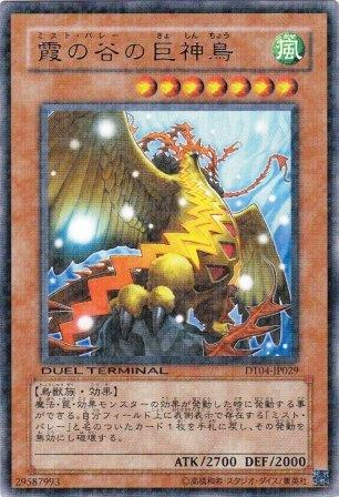 【遊戯王OCG】弱いって言われてたカードが再評価されたことある?