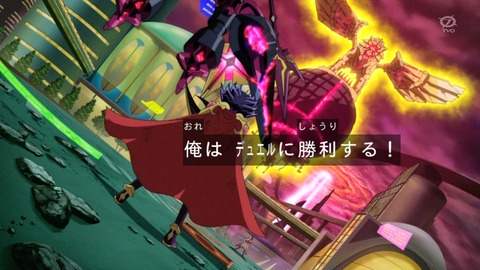 【遊戯王OCG】CNo.88ギミックパペット・ディザスターレオは強さの調整が難しそうだ