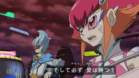 【遊戯王ZEXAL】アンナちゃんが愛に目覚めすぎて可愛すぎる・・・