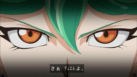 【遊戯王ARC-V】リンちゃんの洗脳やばい・・・