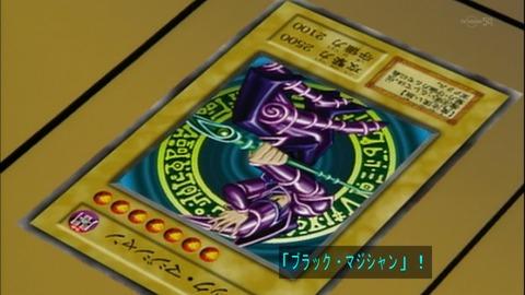 【遊戯王OCG】ブラックマジシャンの歴史は長い