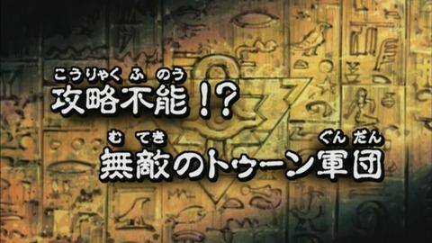 【遊戯王DMリマスター】第36話 「攻略不能!?無敵のトゥーン軍団」実況まとめ