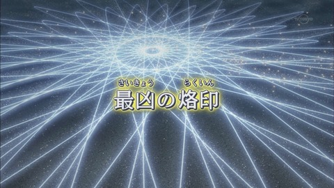 【遊戯王ARC-V実況まとめ】121話 遊矢&ジャック対BB&サンダース!BBの様子が・・・!?
