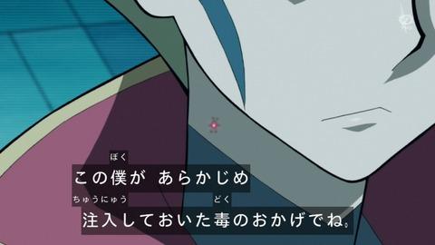 【遊戯王ZEXAL】幻覚だけにしてくれた蚊忍者さんの優しさ
