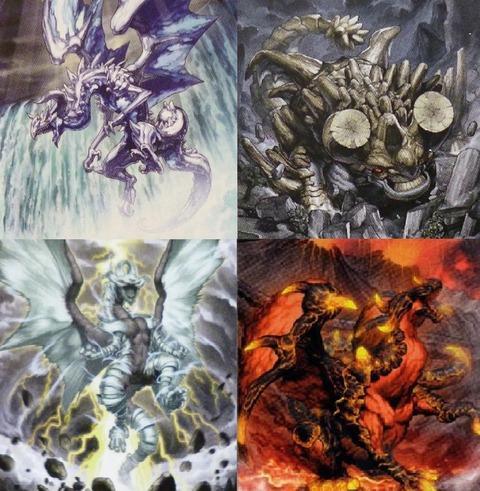 【遊戯王OCG】征竜を1枚だけ戻すとしたら?