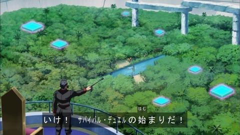 【遊戯王ARC-V】118話 「サバイバル・デュエル」 放送終了後感想まとめ