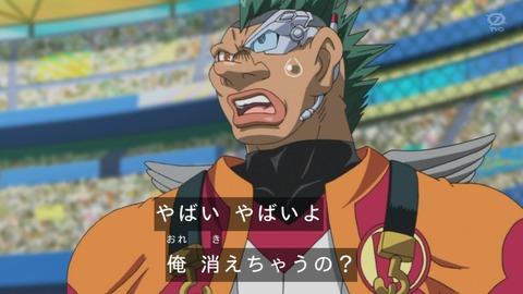 【遊戯王ZEXAL】ギラグさんの萌えキャラ感