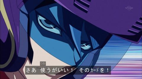 【遊戯王ARC-V】アカデミア発見器の黒咲さん