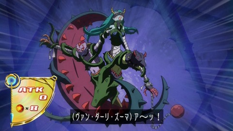 【遊戯王OCG】エロ触手系カード