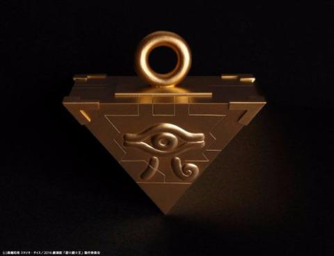 【遊戯王】公式で「千年パズル」のアイコンをプレゼント!