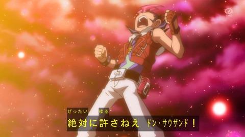 【遊戯王OCG】コレクターズパックの画像がコラだったなんて・・・俺の信じるフラゲはみんなを幸せに・・・