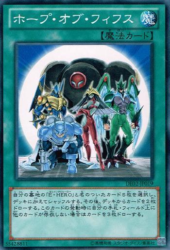 【遊戯王OCG】性能は別として一番好きなカードって何?