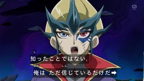 【遊戯王ZEXAL】遊馬とカイトの信頼関係