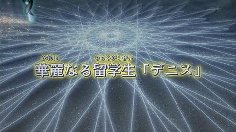 【遊戯王ARC-V実況まとめ】43話 激闘タッグデュエル!デニスによるエンタメデュエル開幕!