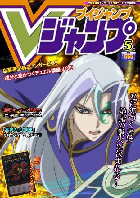 【遊戯王OCG】カード付属が基本の月刊遊戯王はまだですかね?