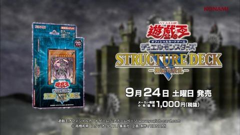 【遊戯王OCG】機械竜叛乱で古代の機械使いに!