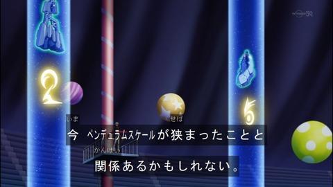 【遊戯王ARC-V】ガリレイとケプラーのデメリットが物語に関係していたとは・・・