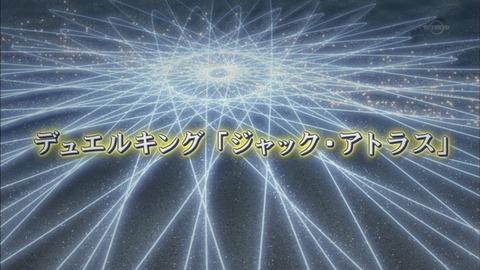 【遊戯王ARC-V実況まとめ】64話 キングは一人!絶対王者ジャック・アトラス登場!