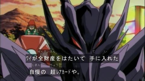 【遊戯王OCG】レッドアイズは何故超レアカード?