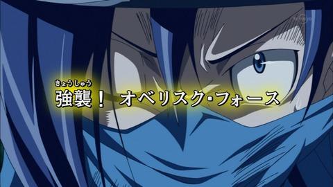 【遊戯王ARC-V】月影・・・お前消えるのか・・・?