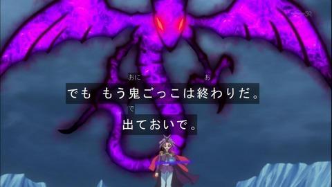【遊戯王ARC-V】ユーリのドラゴンの融合方法は?