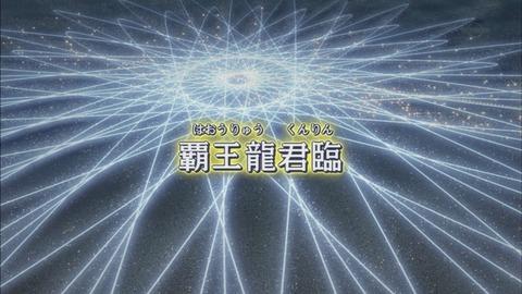 【遊戯王ARC-V実況まとめ】136話 クリスマスを破壊する覇王龍ズァーク降臨!圧倒的なデュエル脳の前に・・・!?