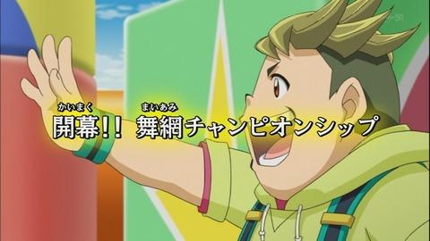 【遊戯王ARC-V】フトシ達がデュエルするなんてしびれすぎるうううう!