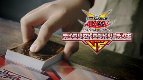 【遊戯王OCG】3月21日発売のデュエリストエントリーデッキVSのCMが公開!TAKASHI君は・・・?※友達は付属しません