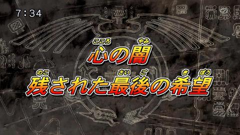 【遊戯王5D's再放送】第57話 「心の闇 残された最後の希望」 実況まとめ