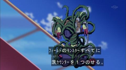 【遊戯王ARC-V】ソーン・プリズナーのOCG化はどうなるか