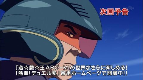 【遊戯王ARC-V】エンジョイ長次郎の復帰戦はどうなるかな?